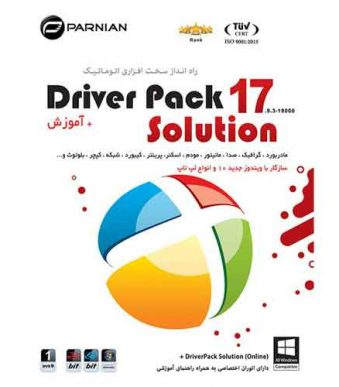 Parnian-DriverPack-Solution-17.9.3-19000-1DVD9-