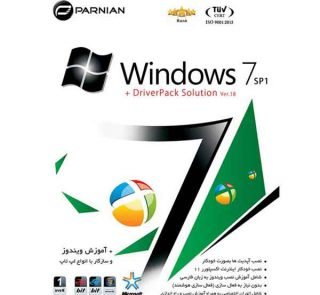 Parnian-Windows-7-SP1-DriverPack-Solution-Ver.18-